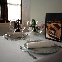 Отель Bellavista Бельвер-де-Серданья в номере фото 2