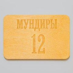 Мини-отель 15 комнат 2* Стандартный номер с разными типами кроватей фото 2