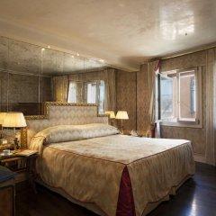 Отель Bauer Palazzo Номер Делюкс с различными типами кроватей фото 7