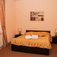 Гостиница Губерния Харьков комната для гостей фото 2