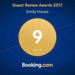 Отель Emily House Джардини Наксос спортивное сооружение