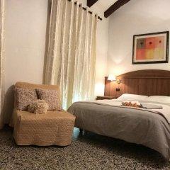 Отель Casa Gaia 2* Стандартный номер с различными типами кроватей фото 8