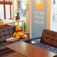 Sato San's Rest - Hostel Токио питание фото 2