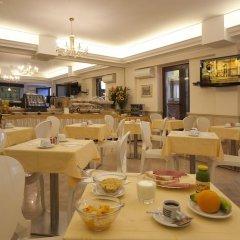 Отель Galileo Италия, Рим - 4 отзыва об отеле, цены и фото номеров - забронировать отель Galileo онлайн питание фото 2