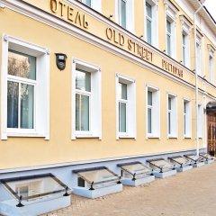 Гостиница Old Street Отель в Костроме 3 отзыва об отеле, цены и фото номеров - забронировать гостиницу Old Street Отель онлайн Кострома