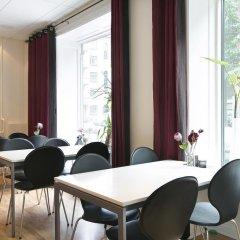 Отель Copenhagen Дания, Копенгаген - 2 отзыва об отеле, цены и фото номеров - забронировать отель Copenhagen онлайн помещение для мероприятий
