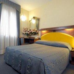 Atlantide Hotel 2* Стандартный номер с различными типами кроватей фото 6