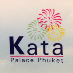 Отель Kata Palace Phuket Таиланд, Пхукет - отзывы, цены и фото номеров - забронировать отель Kata Palace Phuket онлайн спортивное сооружение