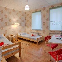 Arbuz Hostel комната для гостей фото 2