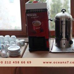 Ocean's 7 Hotel 2* Стандартный номер с различными типами кроватей фото 5