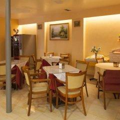 Hotel Cristal 1 питание
