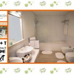 Отель Casa dos Becos 3* Вилла с различными типами кроватей фото 8