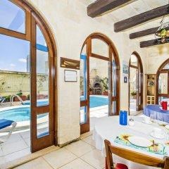 Отель Vecchio Mulino B&B Мальта, Зеббудж - отзывы, цены и фото номеров - забронировать отель Vecchio Mulino B&B онлайн бассейн фото 2