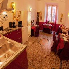 Отель Hold Rome Италия, Рим - отзывы, цены и фото номеров - забронировать отель Hold Rome онлайн спа