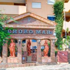 Апартаменты Choromar Apartments развлечения