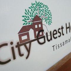 Отель City Guest House интерьер отеля фото 3