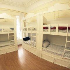 Mayak hostel комната для гостей фото 2