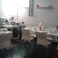 Отель Affittacamere Ruggiero e Di Rosa Италия, Генуя - отзывы, цены и фото номеров - забронировать отель Affittacamere Ruggiero e Di Rosa онлайн питание фото 2