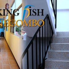 Отель King Fish Guest House интерьер отеля