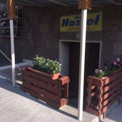 Отель Mini Hostel Tigranyan 5 Армения, Ереван - отзывы, цены и фото номеров - забронировать отель Mini Hostel Tigranyan 5 онлайн