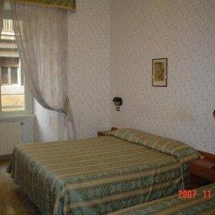 Hotel Demetra Capitolina комната для гостей