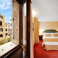 Отель Dona Palace 4* Стандартный номер фото 7