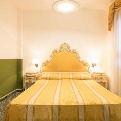 Отель Albergo Basilea Венеция спа