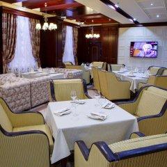Отель Екатеринодар Краснодар питание фото 2