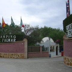 Отель Camping El Palmar Испания, Вехер-де-ла-Фронтера - отзывы, цены и фото номеров - забронировать отель Camping El Palmar онлайн парковка