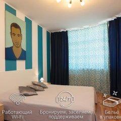 Апартаменты Этажи на Союзной Апартаменты с различными типами кроватей фото 17