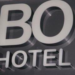 BO Hotel Hamburg Гамбург удобства в номере