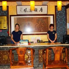 Отель Chinese Culture Holiday Hotel Китай, Пекин - 1 отзыв об отеле, цены и фото номеров - забронировать отель Chinese Culture Holiday Hotel онлайн интерьер отеля фото 2