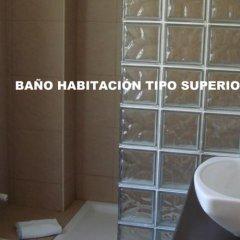 Hotel Lac Vielha ванная фото 2