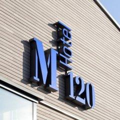 Hotel M120 Унтерфёринг детские мероприятия