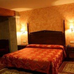 Hotel Abeiras 4* Улучшенный номер с различными типами кроватей