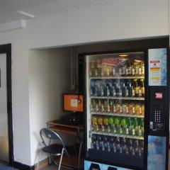 Отель Safestay London Kensington Holland Park питание фото 3