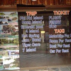 Отель Nuanchan Tour&House Таиланд, Краби - отзывы, цены и фото номеров - забронировать отель Nuanchan Tour&House онлайн интерьер отеля