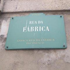Отель Fabrica Lux Apart Порту ванная
