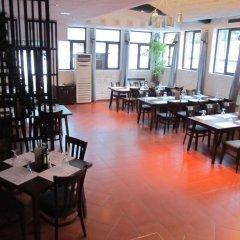 Flora Hotel - Apartments Боровец питание