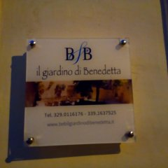Отель Il Giardino Di Benedetta Лечче спа