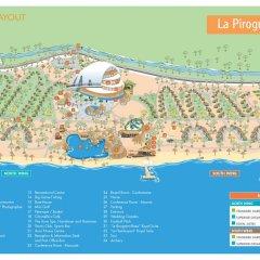 Отель La Pirogue A Sun Resort 4* Бунгало с различными типами кроватей