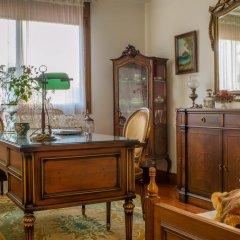 Отель Luxury Villa Karteros удобства в номере