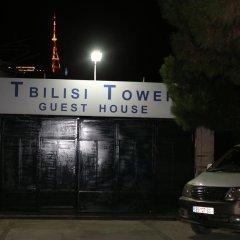 Отель Tbilisi Tower Guest House парковка