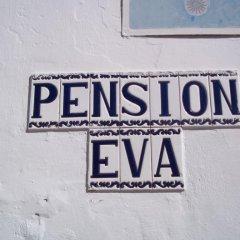 Отель Pensión Eva развлечения