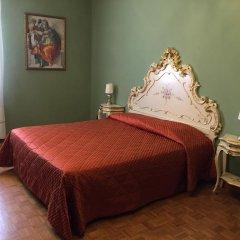 Hotel Pensione Guerrato Стандартный номер с двуспальной кроватью (общая ванная комната) фото 2