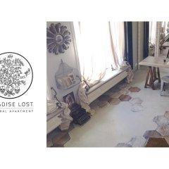 Отель Paradise Lost интерьер отеля фото 3
