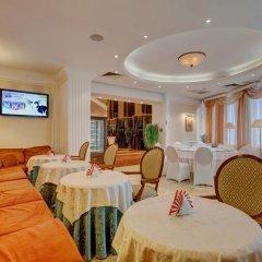 Отель Бородино Москва питание фото 2