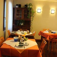 Отель Domus Orsoni Венеция питание