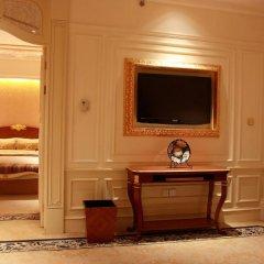 Legendale Hotel Beijing удобства в номере фото 2