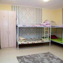 Гостиница Hostel Harmony Казахстан, Алматы - отзывы, цены и фото номеров - забронировать гостиницу Hostel Harmony онлайн детские мероприятия